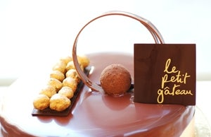 Image of Book your Patisserie masterclass with Pierrick Boyer from Le Petit Gateau: Cooking Parisien macarons