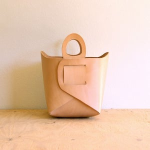 Image of Natural Leather Tote