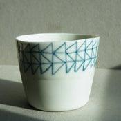 Image of gobelet - cup [N]