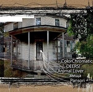 "Image of мища / DEERS! / Pansori / Animal Lover / ColorChromatic - 5 way Split 12"""
