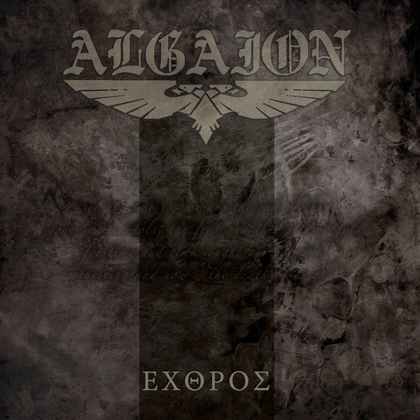 "Image of ALGAION ""Exthros"" CD"
