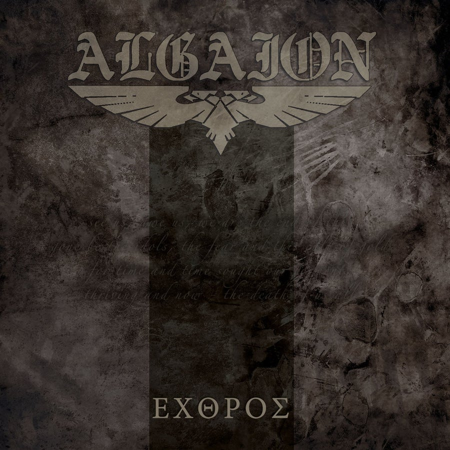 "Image of ALGAION ""Exthros"" CD"