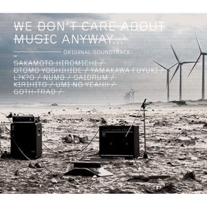 Image of We don't care about music anyway / Bande originale de film