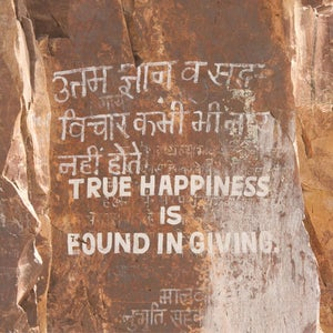 "Image of ""True Happiness is Found in Giving"" by Lyndie Benson"