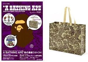 Image of A Bathing Ape 2009 Fall Collection Catalog