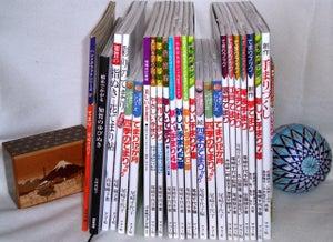 Image of $40 Temari Book Range