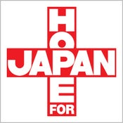 Image of Hope For Japan 4x4 Sticker
