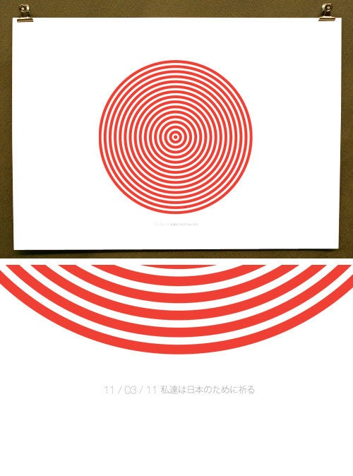 Image of Japan Limited Edition Poster