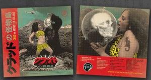Image of Vinyl 1 of 4
