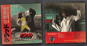Image of Vinyl 2 of 4