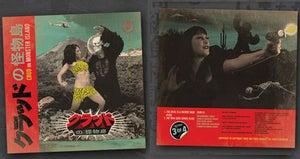 Image of Vinyl 3 of 4