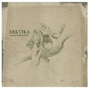 "Image of ARKTIKA - HEARTWRENCHER 12"" LP coloured (2nd & 3rd press)"