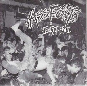 """Image of Assfort S/T 7"""" EP white Vinyl."""