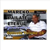 Image of MAREKO PAILATE ETERU VOL 16