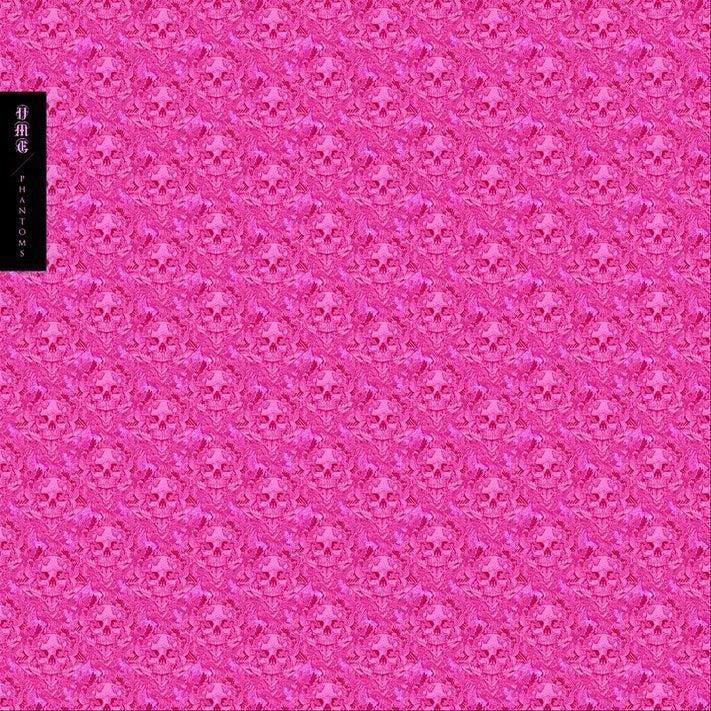 Image of Ume - Phantoms Vinyl LP + Download Card