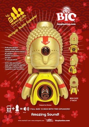 Image of Asia MiniGod designer toy + speaker 15 inch