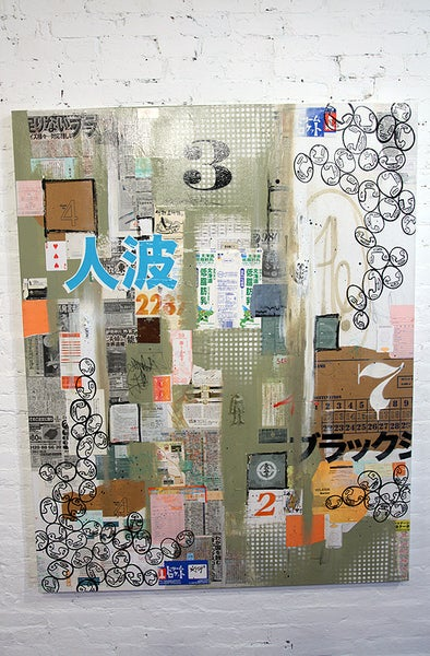 Image of KYOTO - TODD ROBERTSON