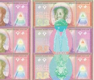 Image of 88 DOLLAR