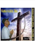 Image of NANAI OFISA OFISA - Volume 12 NEW RELEASE!