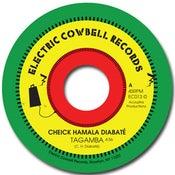 "Image of Cheick Hamala Diabate (EC013) 7"" 45rpm"