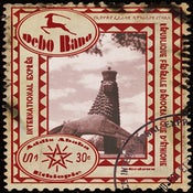 "Image of Debo Band ""Gedawo"" (EC017) 7"" 45rpm"