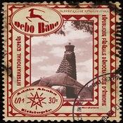 "Image of Debo Band ""Gedawo"" (EC017) 7"" 45rpm"