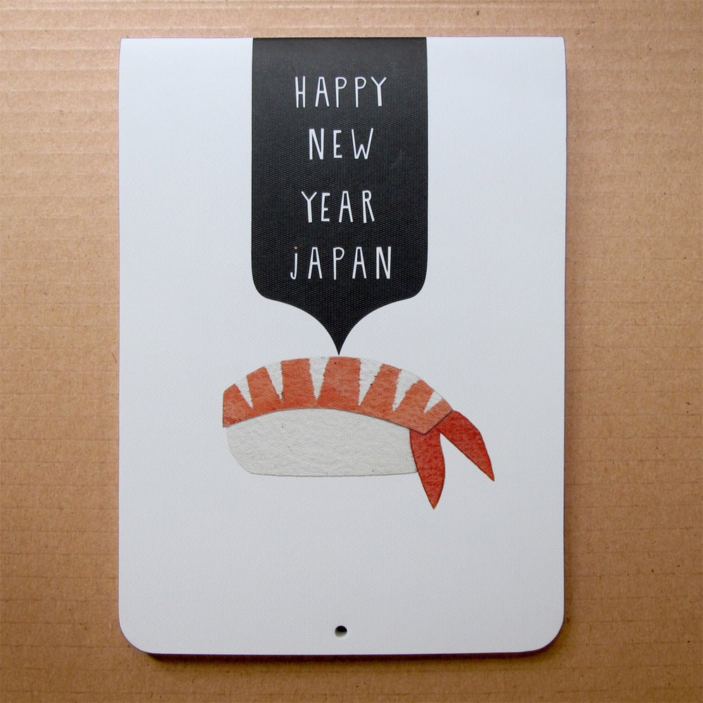 Image of Happy New Year Japan Calendar!