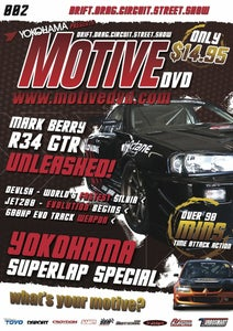 Image of Motive DVD #002