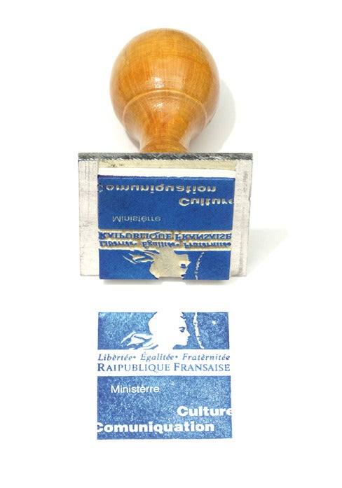 Image of Ministerre de la culture et de la comuniquation