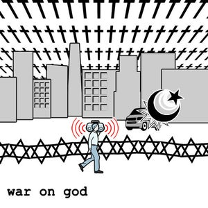 Image of War On God - EP CD