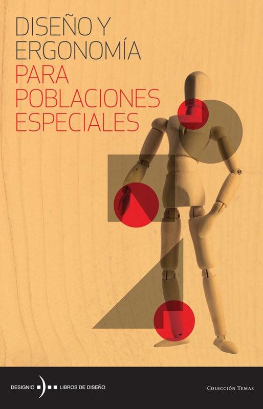 Image of Diseño y ergonomía para poblaciones especiales