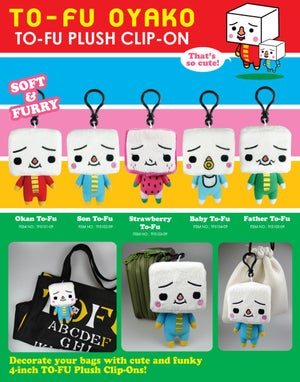 Image of TO-FU Plush Clip-Ons