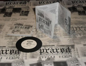 Image of Prarod Ozvena Vekov (Echo of Ages) Limited Edition Vinyl CD-R AtramCDRV001 20 Copies Worldwide!
