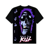 Image of 'HARD 2 KILL' (T-SHIRTS DESIGNED BY JAMES FERRARO)