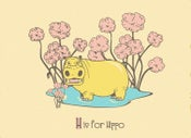 Image of H is for Hippo Alphabet Nursery Print