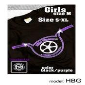 "Image of ""The Handlebar Shirt""  Boys & Girls  Model:HBG"
