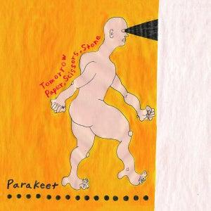 """Image of Tomorrow 7"""" Vinyl"""