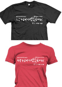 Image of Kanji -Tom + Chee Tee for Guys and Gals