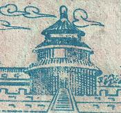 Image of HELL MONEY - II (CSR02)