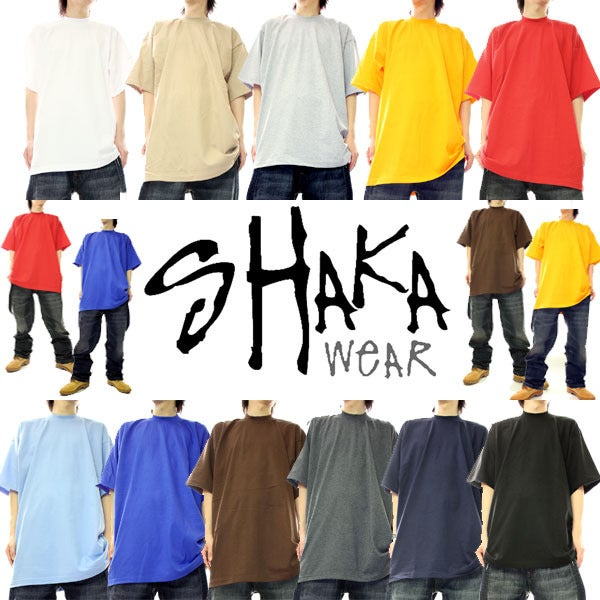 Image of Shaka Plain Tshirt