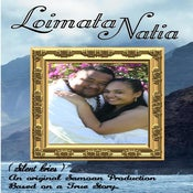 Image of LOIMATA NATIA ( Silent Cries ) MOVIE ON DVD
