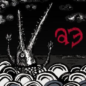 Image of Disco Negro (CD)