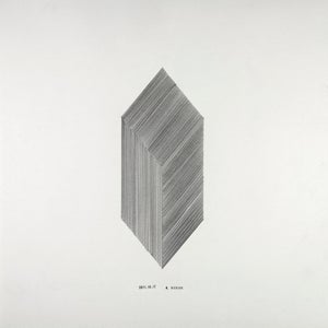 Image of (cubic form) 2011_10_17