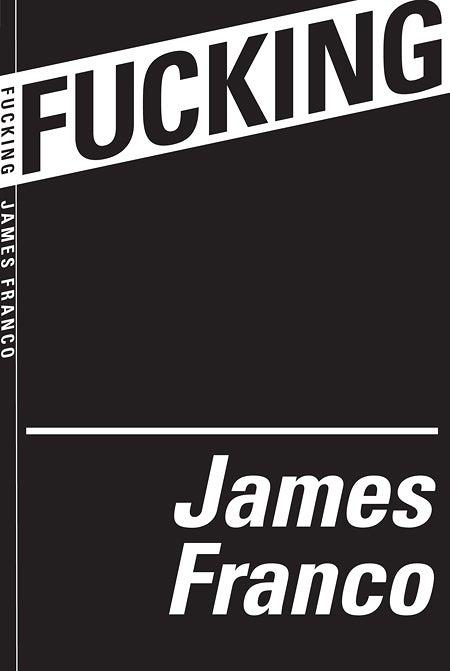 FUCKING JAMES FRANCO DIGITAL COPY