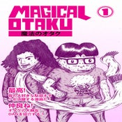 Image of MAGICAL OTAKU #1