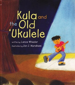 Image of Kula and the Old 'Ukulele