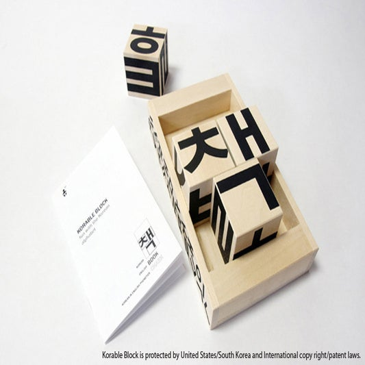 Image of KORABLE BLOCK fun with the Korean alphabet -Full Set, ( Tray, booklet and Hand Signed Artist Card)