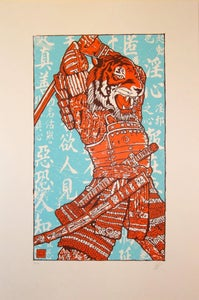 Image of Samurai Tiger by Gregg Gordon