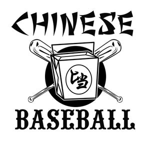 Image of Chinese Baseball T-Shirt