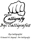 Image of Collective, By: Calligrafist